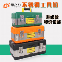 Easy power household stainless steel plastic medium large storage box auto repair parts multi-functional hardware toolbox iron