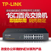 TP-LINK 16 port switch 16 Gigabit unmanaged switch desktop TL-SF1016D