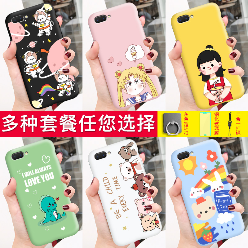 Oppoa5 mobile phone shell oppp cartoon oppoa A3S cute opoa simple 00pp solid-color oopoa new 0ppoa tide op0p mens and womens PBA Moo lovers PBA Moo mothpatoo.