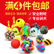 Dog bite dog toy ball Taidinai molar ball sound and light toy cat toy dog pet supplies