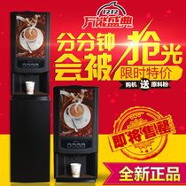 Xinnuo commercial office automatic household coffee machine Nestle beverage machine instant coffee tea machine