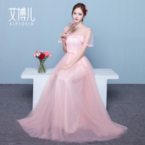 Autumn Korean style pink party evening dress