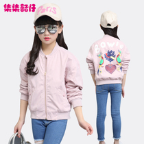 Shirts girls blouses short bi-girls spring clothing coat Korean zipper fatter children printed baseball uniform 10-15
