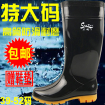 XXL male high cylinder rain boots mid cylinder rain boots short cylinder water shoes shoes rubber boots 44 45 46 47 48 49 50 yards