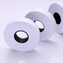 Powerful 3209 double Row price paper price paper white suitable for double row price machine shop Convenience 10 reel