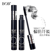 BOB stunning Mascara Waterproof curling thick elongated silicone soft brush head not dizzy