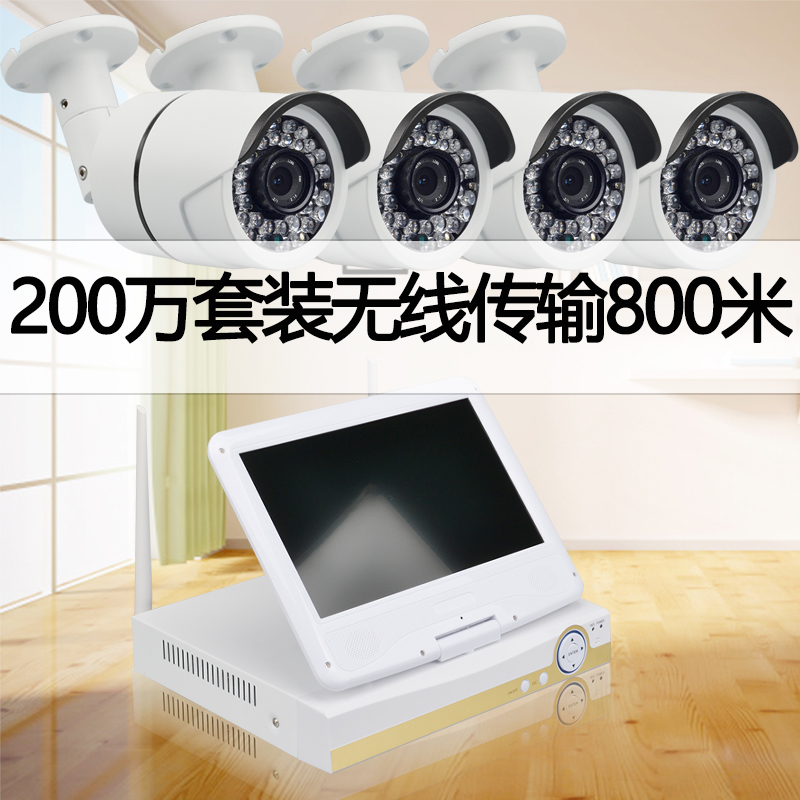 2 Outdoor HD 1080P Cascade Wireless Surveillance Camera Kit 4/8 Road One Wifi Monitor