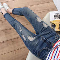 Know loose nine pants ripped jeans women spring summer 2017 new students in high waist stretch pencil pants