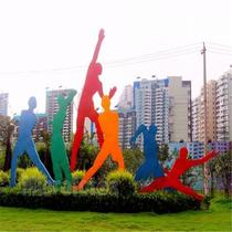 Large city sculpture sports character FRP sculpture sports landscape sculpture to map sample customization