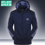 Summer skin sunscreen clothing and fast dry clothes thin breathable outdoor sports jacket battlefield jeep