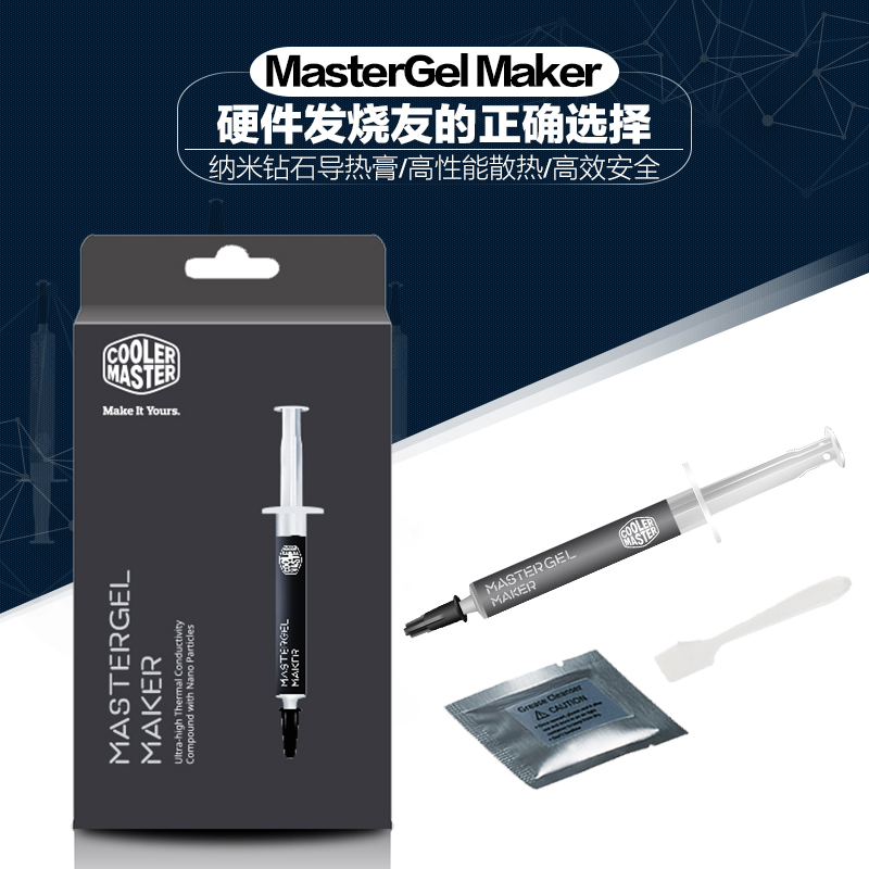 Cooler Extreme Nano Diamond Silicone Notebook Thermal Grease Cooling Graphics cpu Silicone Computer Desktop High Efficiency