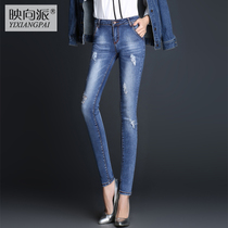 Mapping to the Korean version of the ripped jeans fall winter womens trousers South Korean students tight slim feet pencil pants children