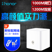 HUAWEI glory router Pro WS851 Gigabit dual band router wireless home optical fiber WIFI King through the wall