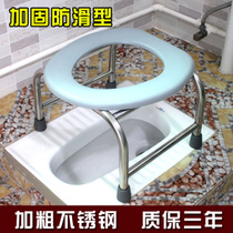 antislip pregnant toilet stool the elderly adult toilet chairs simple pit latrine toilets folding