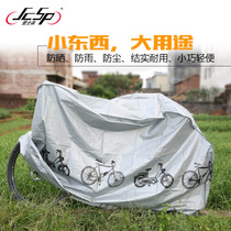 Bicycle cover electric car cover mountain bike clothing motorcycle rain cover dust cover anti-dust cover sun protection sun shade