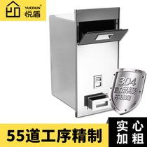 Rice cabinet embedded rice bucket kitchen cabinet storage meter cabinet 304 stainless steel automatic metering pull-out rice box
