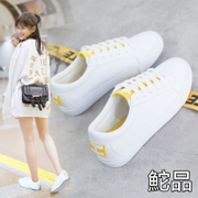 Product all-match Tuo white shoe female student shoes in summer and autumn 2017 New Street white shoe s casual women shoes