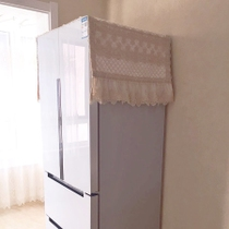 Champagne refrigerator Gabe Dust cover single door to double door refrigerator cover gabe towel lace washing machine curtain