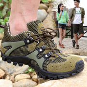 Le Jiatu summer mesh shoes couple outdoor shoes cloth shoes female anti-skid climbing shoes breathable summer hiking shoes