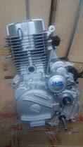 Loncin Ice Peak 150 175 200 210 engine tricycle special engine assembly