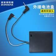 General safety box for external battery box safety emergency standby power supply box