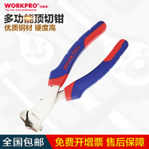 Wank po W031010N 6 inch top cutting clamp Walnut pliers Cut 4 5 inch mini multi-function pull up the nail clamp