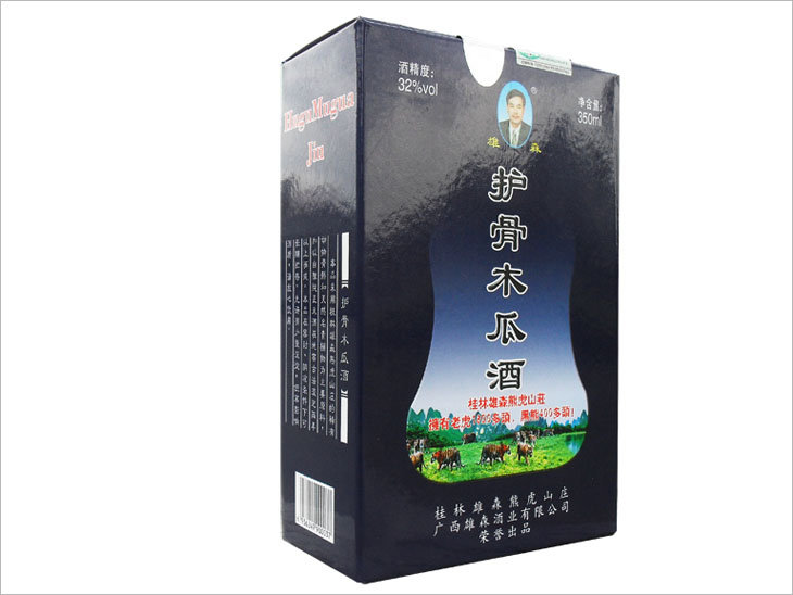 Bone wine manufacturers produce bone-protecting papaya Guangxi Xiongsen features FCL 12 bottles only 1140