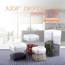 Authentic Korean-style home food other storage tank storage tank rice kitchen grains sealed cans wholesale men and women