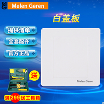 Melanzhilan switch Socket Type 86 Wall home furnishings Hotel white Noodle plate blank cover factory Direct sales