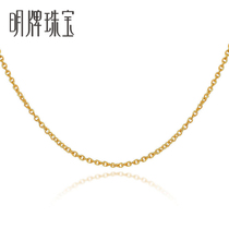 Ming brand jewelry gold fine O word chain gold necklace simple with chain AFR0012 fee 50