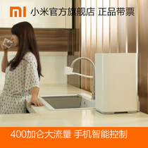 Millet intelligent kitchen faucet RO reverse osmosis water filter table drinking water purification machine