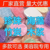 Face wash noodles pounce pearl seaweed deep cleaning delicate beauty salon nursing with face wash face sponge