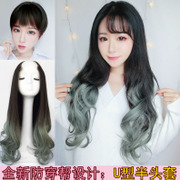 Female U type half wig headgear with long curly hair fluffy repair face wave in natural pear head girls with long straight hair