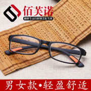 Super light TR90 and portable presbyopic glasses eyewear portable HD presbyopic glasses glasses female male resin