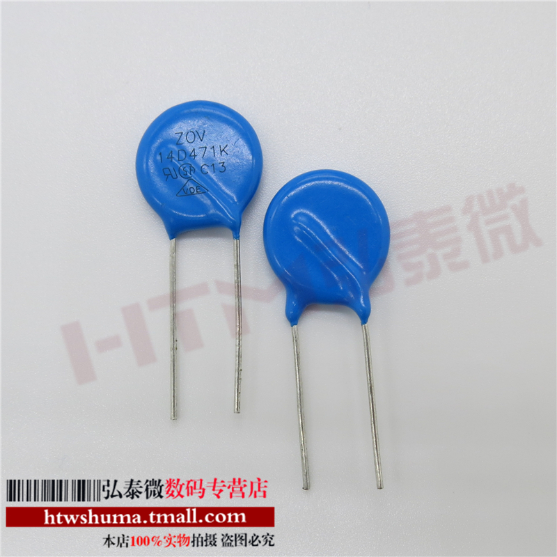 Hongtai Microelectronics Varistor 14D361K   Brand new original authentic (20)