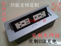From the best shopping agent yoycart multimedia desktop outlet conference office infotainment box custom usb rechargeable junction box bounce type table greentooth Images