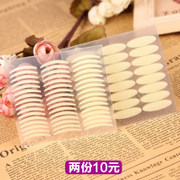 2 copies of 10 yuan 1056 single fiber invisible breathable natural double fold eyelid eyes wide fine paste