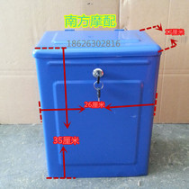 Zongshen Futian five-star Loncin motorcycle tricycle original toolbox glove box side box with lock