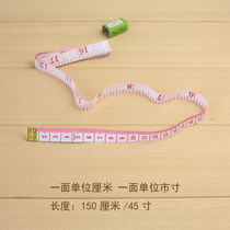 Chi tape clothing tape tape measurements length feet cut tape sewing tailored m 1.5 m long