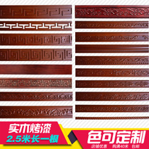 European solid wood line carving waist line crimping bar border line Chinese ceiling TV background wall decorative strip plate