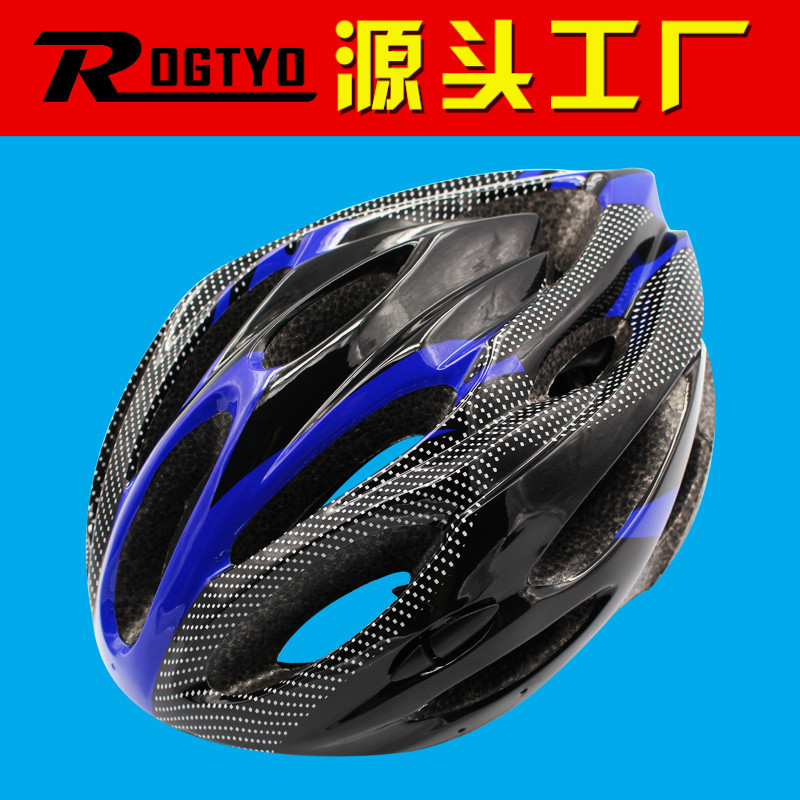Bicycle helmet for men and women mountainous bicycle helmet non-integral riding helmet helmet for bicycle riding equipment