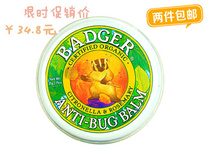 2 Badger Badger Bugs afraid of ointment 21g anti-mosquito bites naturally free of mosquito repellent amine