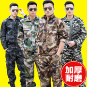 Camouflage suit men's and women's uniforms in summer and summer uniforms for military training special service for outdoor wear uniforms