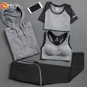 Spring and summer gym, yoga, fast dry clothes, women's sports, body building, running pants, pants, fitness, slimming