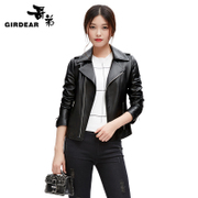 Koti women 9a11c slim leather jacket lapel locomotive 490010