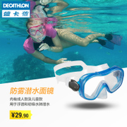 Decathlon glasses mask adult children swimming goggles fog diving equipment SUBEA