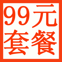 Photosensitive Machine Supplies photosensitive seal machine supplies material Engraving Machine supplies HB Series 99 Yuan Package