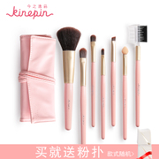 This single based professional makeup brush set portable bag cosmetic brush brush 7 suit for beginners