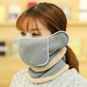 Winter outdoor face warm earmuffs earmuffs ski mask and windproof anti-dust masks collar collar