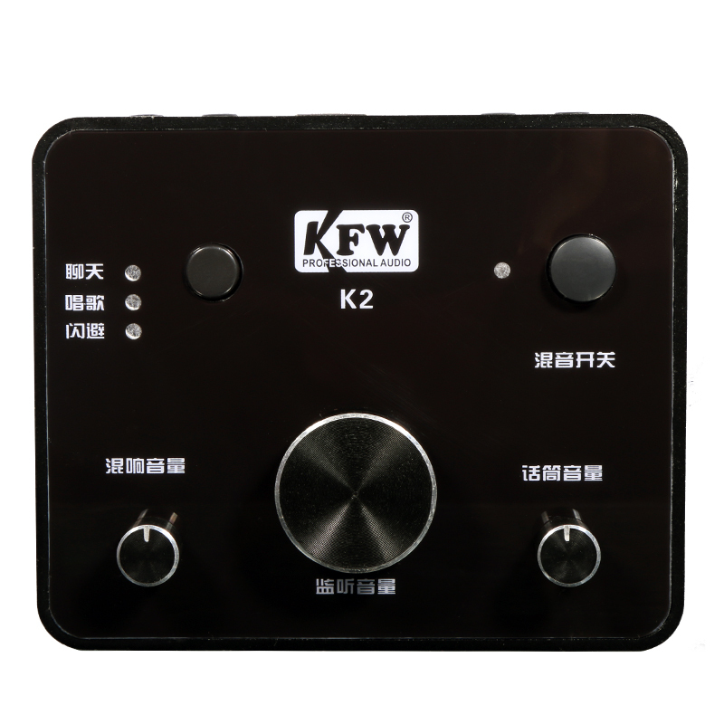 KFW K2 laptop external sound card condenser mic karaoke anchor YY language talk USB independent words
